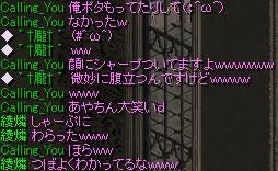 2009y03m7d_164359984.jpg