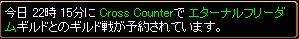 2009y03m7d_164600546.jpg