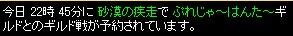 2009y03m8d_165001937.jpg