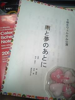 20070425035816