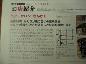 DSCN0997_convert_20090529213115.jpg