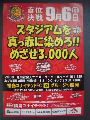 DSCN1702_convert_20090831190636.jpg