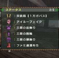 09_0226_2.jpg