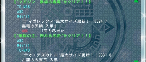 狩猟生活日記 - 3/4