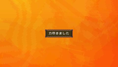 乙 (おつ)