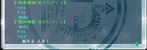 Azu 狩猟生活日記 - 2/2