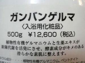 12010.jpg