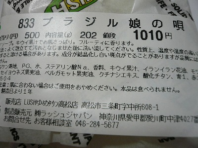 P1130825.jpg