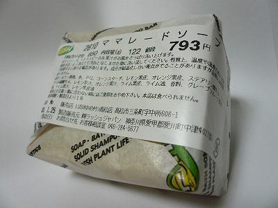 P1130827.jpg