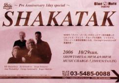 SHAKATAKchirashi001.jpg
