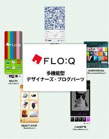 floq2.jpg