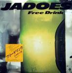 jodoes_freedrink.jpg