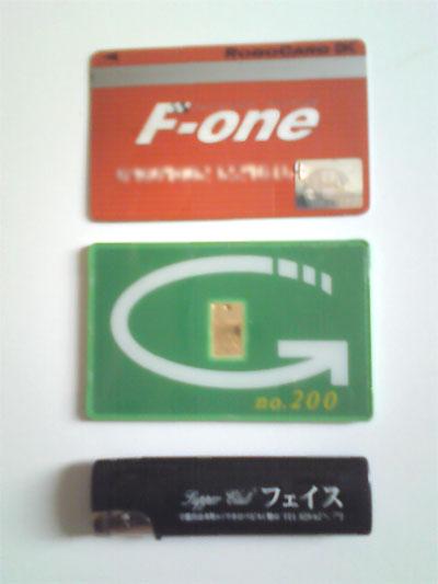 F-one会員カード&特殊景品