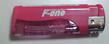 F-oneライター
