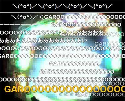 『がんばれ黄金騎士その23【牙狼】』