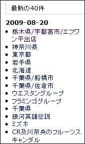 パチンコ・パチスロ百科事典『パチムラ(pachimura.com)』