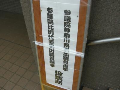 DSCN0688.jpg