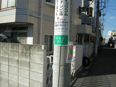 DSCN1471.jpg