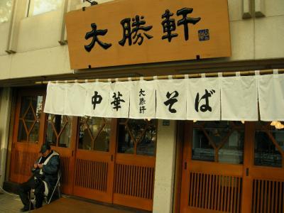 higashi-taisyouken2.jpg
