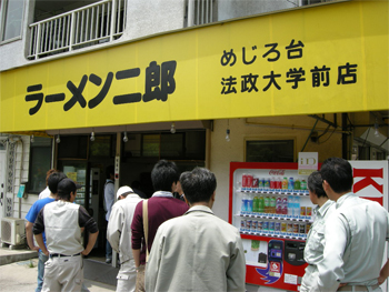 jiromejiro2.jpg