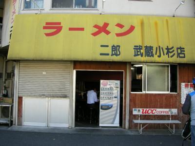 jiromusashikosugi2-2.jpg
