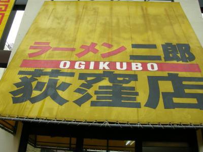 jiroogikubo2-2.jpg