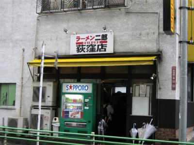 jiroogikubo2.jpg