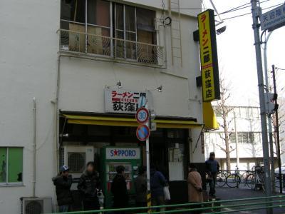 jiroogikubo3-2.jpg