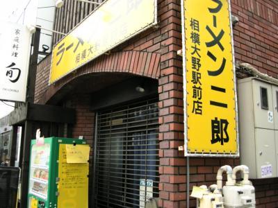 jirosagamiono.jpg