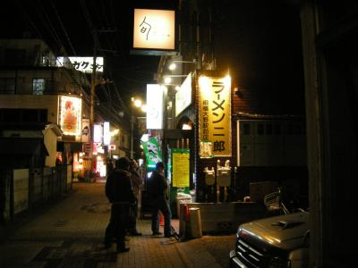 jirosagamioono2-2.jpg