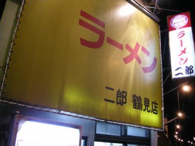 jirotsurumi4-2.jpg
