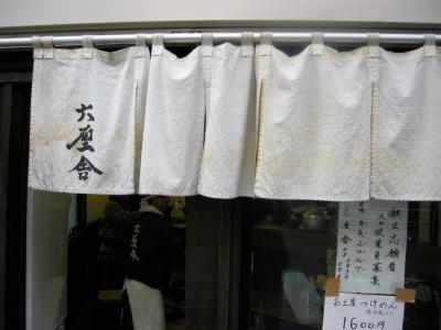 rokurinsya2.jpg