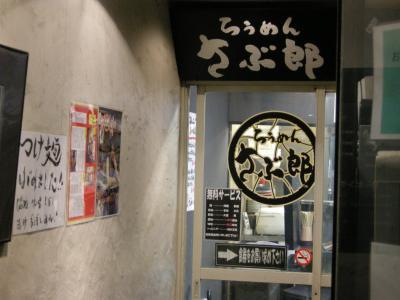 saburou3.jpg