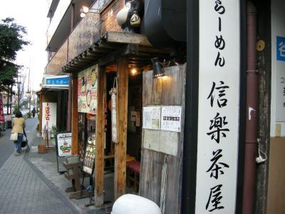 shigaraki2.jpg