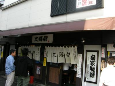 taisyouken-koyasu2.jpg
