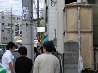 yumewokatare2.jpg