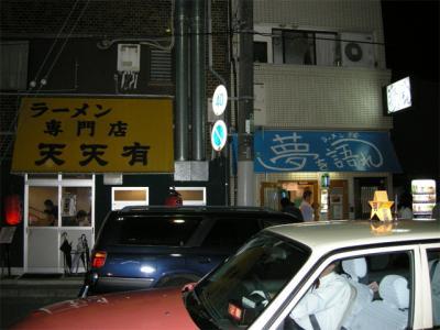yumewokatare4.jpg