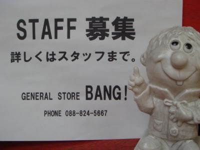 staff-comeon.jpg