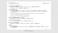 今度はバンコク週報のサイトが攻撃サイトに設定