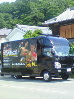 hozumi02.jpg