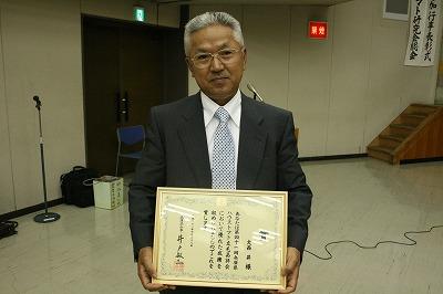 tomahyosyo02.jpg