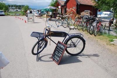 自転車カワユス