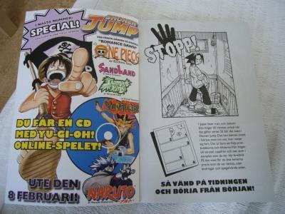 漫画の読み方