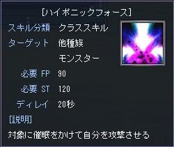 1027_01.jpg