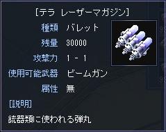 20070226_00.jpg