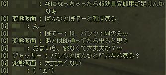 baka01_0929.jpg