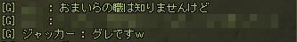 baka05_0929.jpg