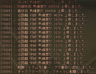 bk_0812.jpg