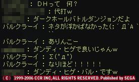 dhbd_s.jpg