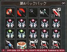 gate_d.jpg